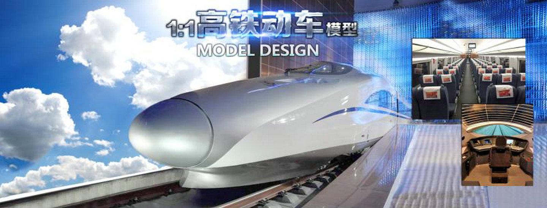 上海霖立实业发展有限公司