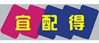 上海宜配得电气设备有限公司