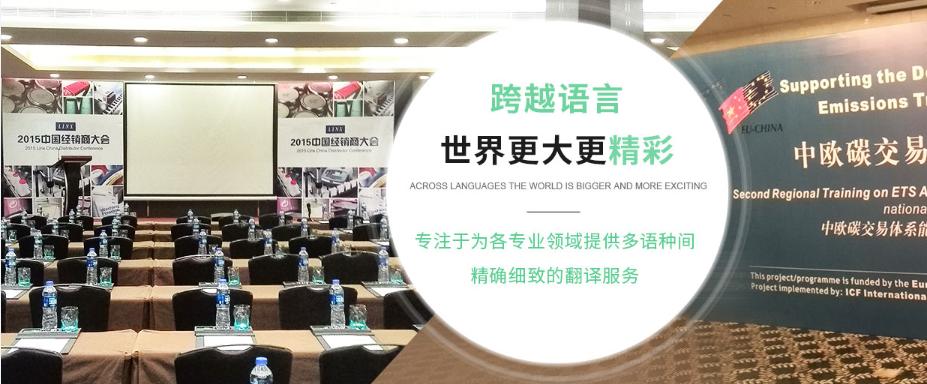 上海能时商务咨询有限公司