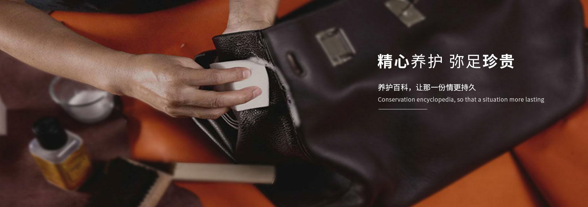 上海翰绣服装技术有限公司