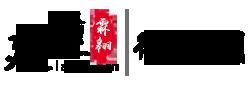 上海霖翱文化传媒有限公司
