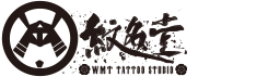 长春市纹名堂纹饰文化有限公司