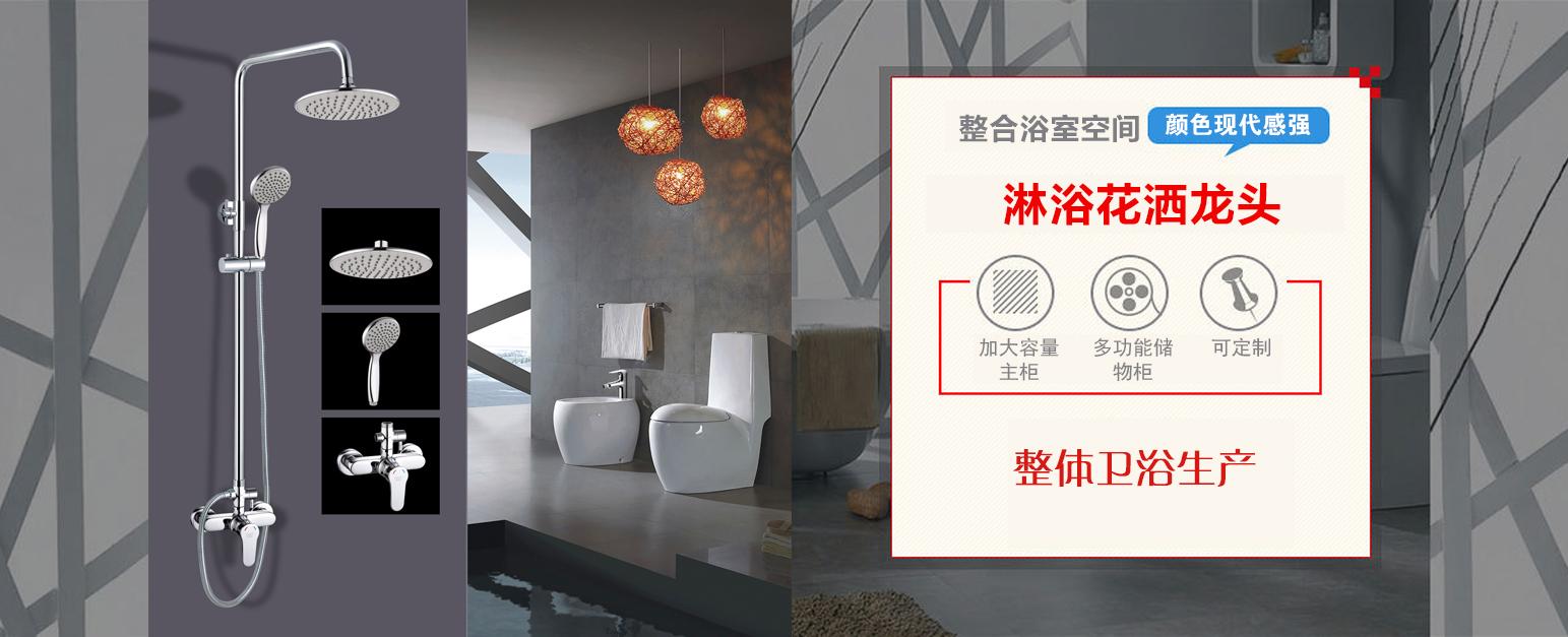 福建省飞利达厨卫科技有限公司