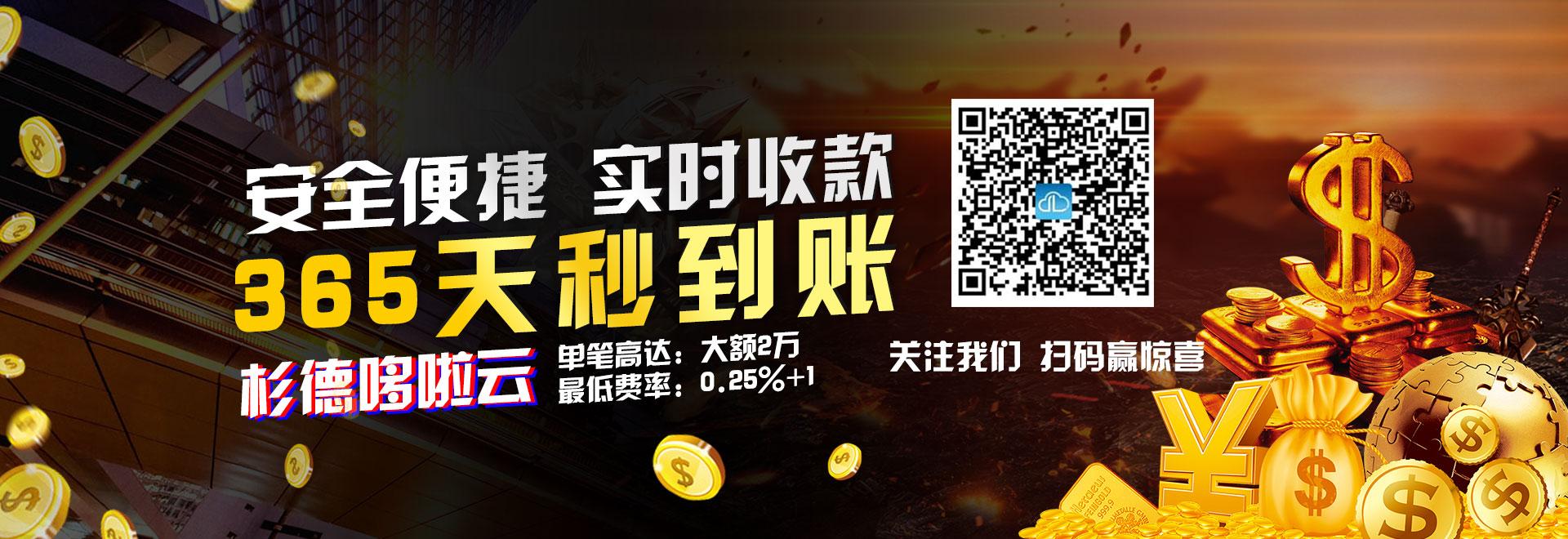 淮安艺术猪电子商务有限公司