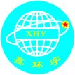 深圳市宝安区沙井鑫环宇广告业务经营部