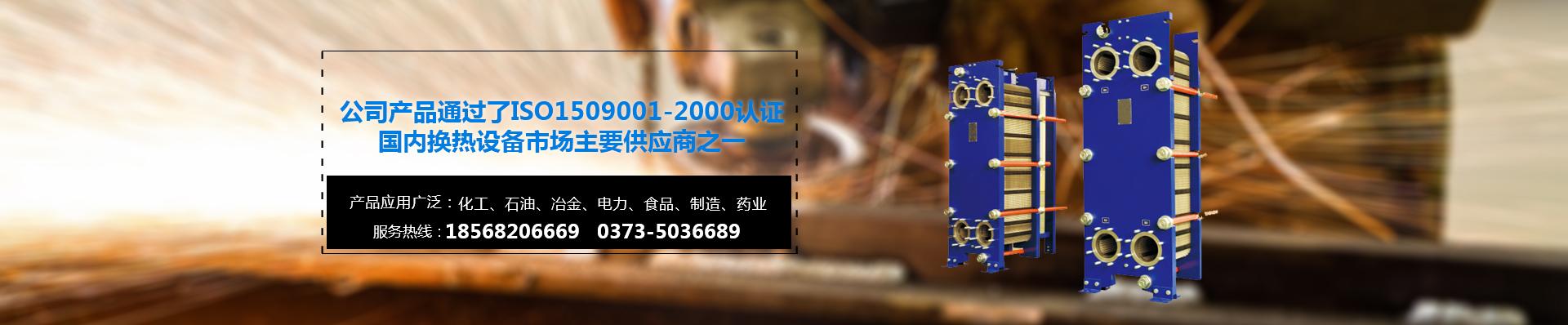 新乡市鑫辉机械设备有限公司