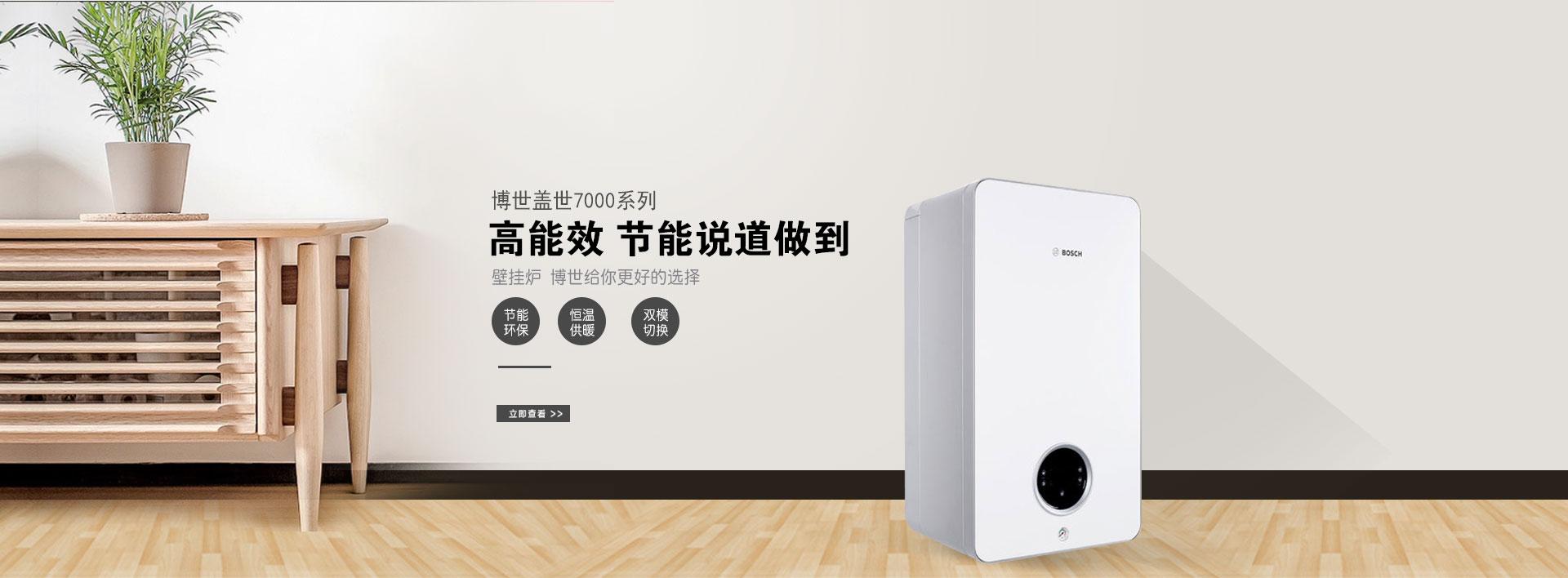 江苏绿城风尚智能科技有限公司