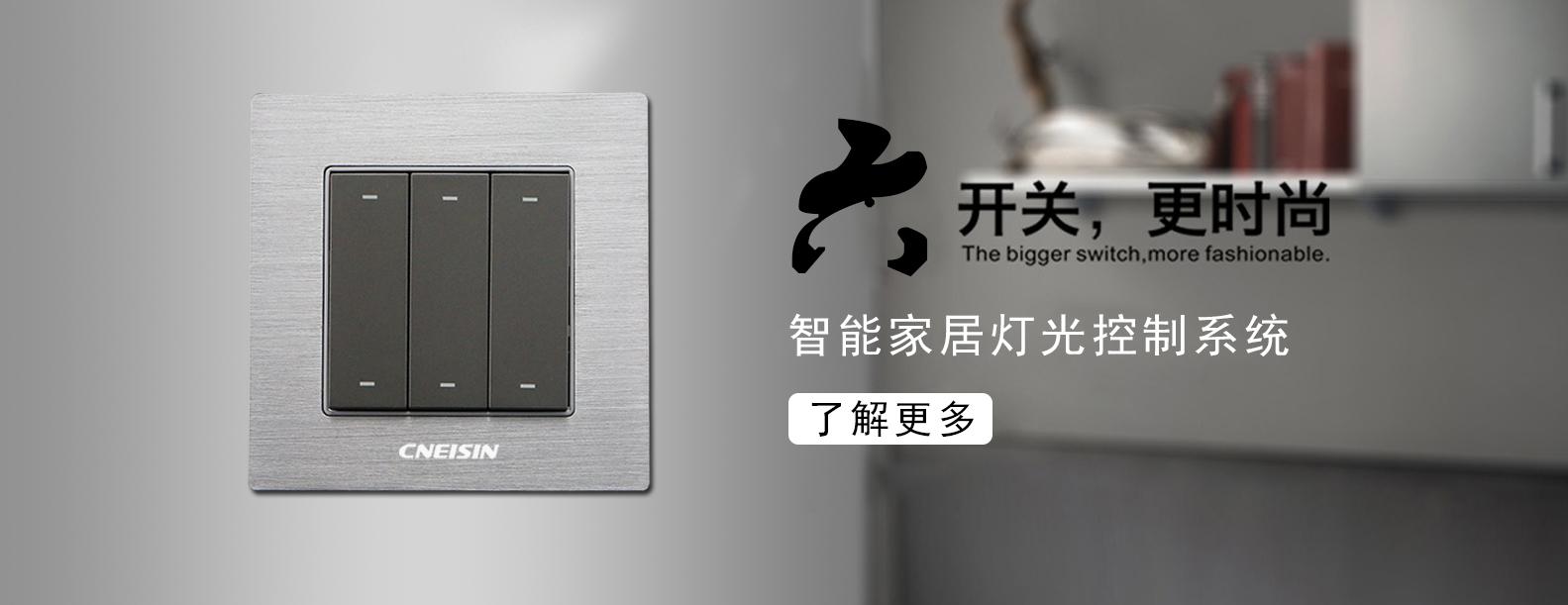福建中科易讯科技有限公司