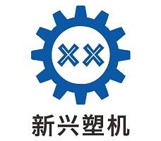 晋江市安海镇菌柄新兴机配件厂