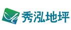 东莞市秀泓净化科技有限公司