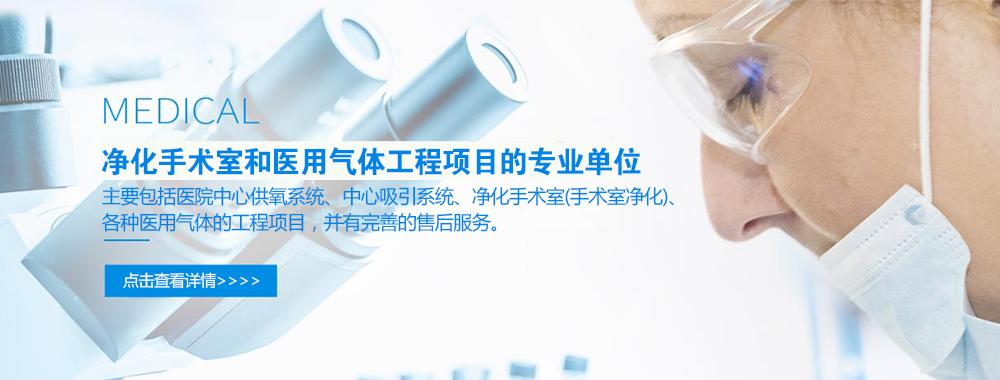 新乡市力伟医疗设备工程有限公司