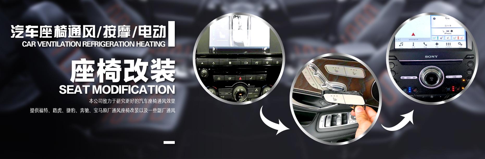 福州博朗通汽车用品有限公司