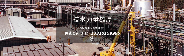 上海富冈劳务派遣有限公司