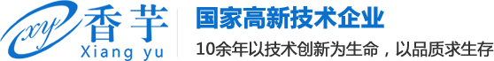 深圳市香芋机电设备有限公司