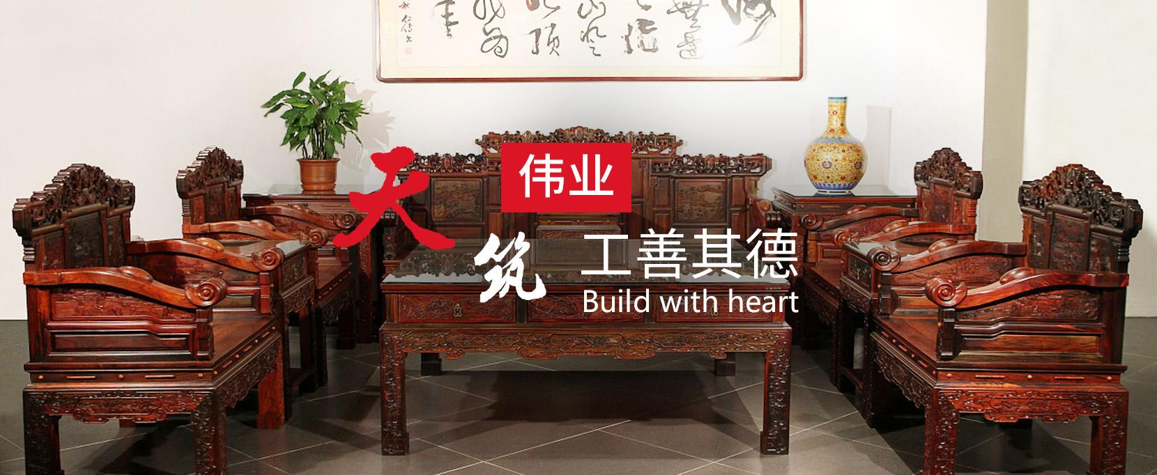 上海曾珍实业有限公司