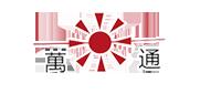东莞市横沥淮发五金电子加工厂