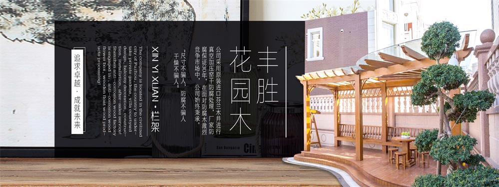 福州鑫皓轩建材有限公司