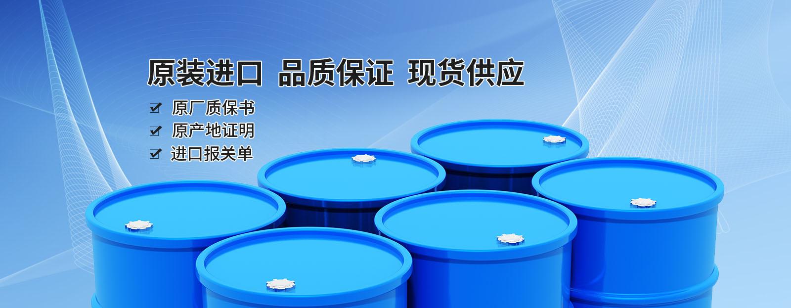 上海凯进贸易有限公司