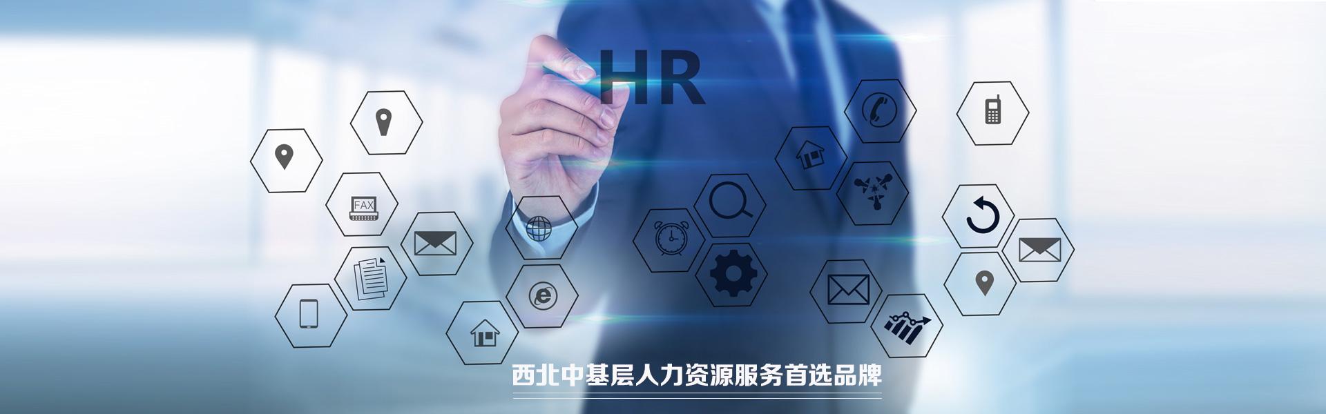 青海博维企业管理有限公司